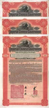 Imperial Chinese Government 5 % Hukuang Railways Gold Loan (7 Stücke)