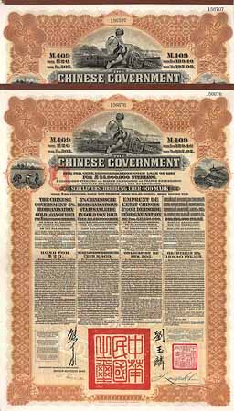 Chinese Government 5 % Reorganisation Gold Loan of 1913 - (2 Stücke)