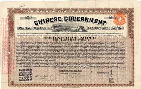 Chinese Government Treasury Notes (Vickers Loan) 1925/1929