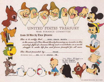 United States Treasury War Finance Committee
