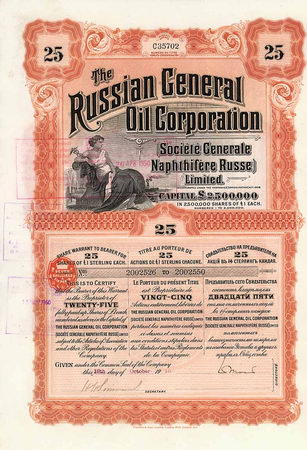 Russian General Oil Corp.