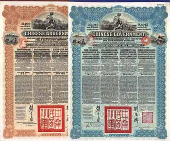 Chinese Government 5 % Reorganisation Gold Loan of 1913 (12 Stücke)