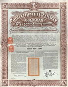 Chinese Imperial Railway Gold Loan (Imperial Railways of North China)