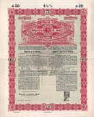 Chinese Imperial Government Gold Loan of 1898 (Kaiserlich Chinesische Staatsanleihe)