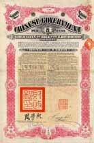 Chinese Government 5 % Gold Loan of 1912