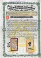 Chinese Imperial Government Honan Railway 5 % Gold Loan of 1905