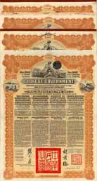 Chinese Government 5 % Reorganisation Gold Loan of 1913 (4 Stücke)