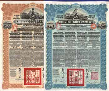 Chinese Government 5 % Reorganisation Gold Loan of 1913 (15 Stücke)