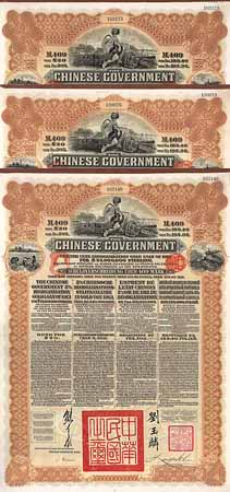 Chinese Government 5 % Reorganisation Gold Loan of 1913 (7 Stücke)